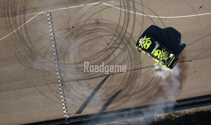 drift-course-drone
