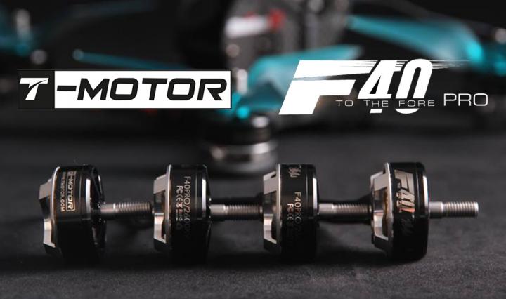 moteurs-F40Pro-Tmotors